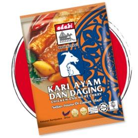 Serbuk Kari Daging