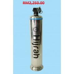 OUTDOOR FILTRATION SYSTEM - STAINLESS STEEL (Kelantan - Zon 6)